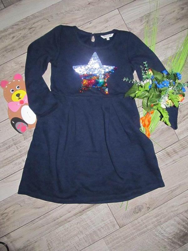 Трикотажное платье с  поворотными  пайетками  review р 128-134см.