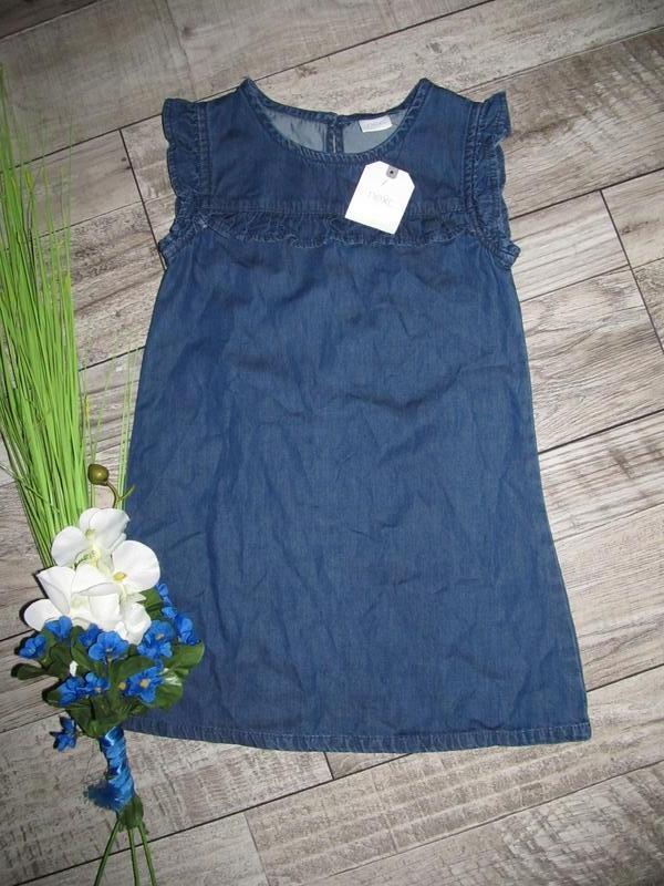Платье сарафан next на 4 года рост 104см