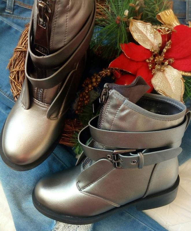 Ботинки ремешок серебро зима