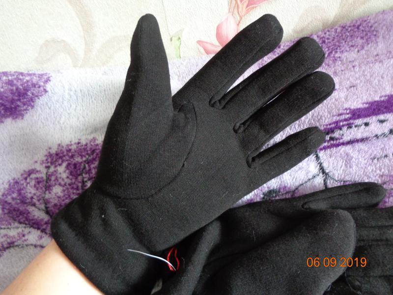Мужские трикотажные перчатки на меху. последняя пара. скидка