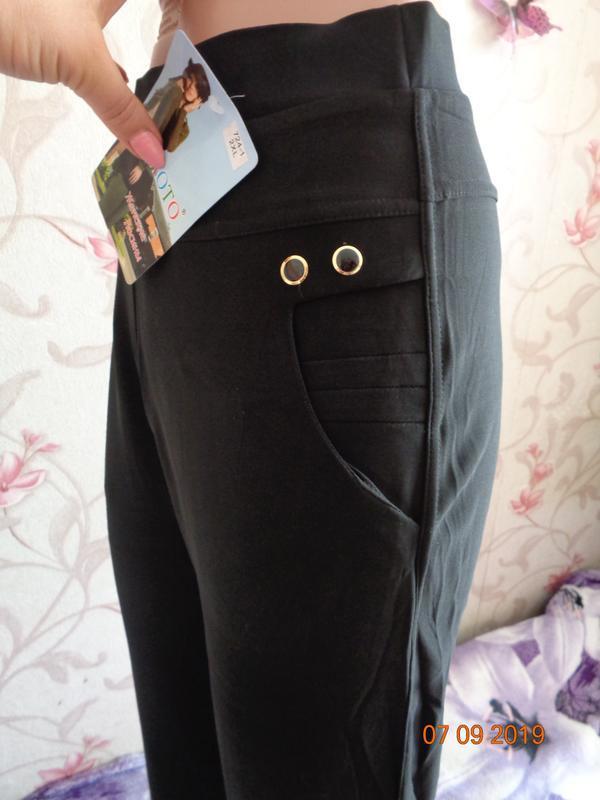 Черные брючные лосины с карманами. акционная цена