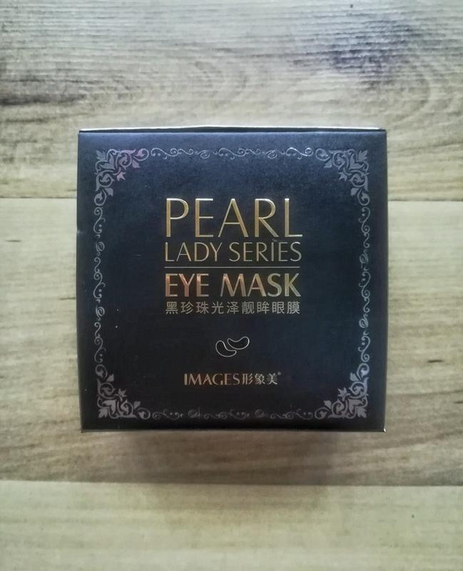 Патчи под глаза images pearl lady series eye mask