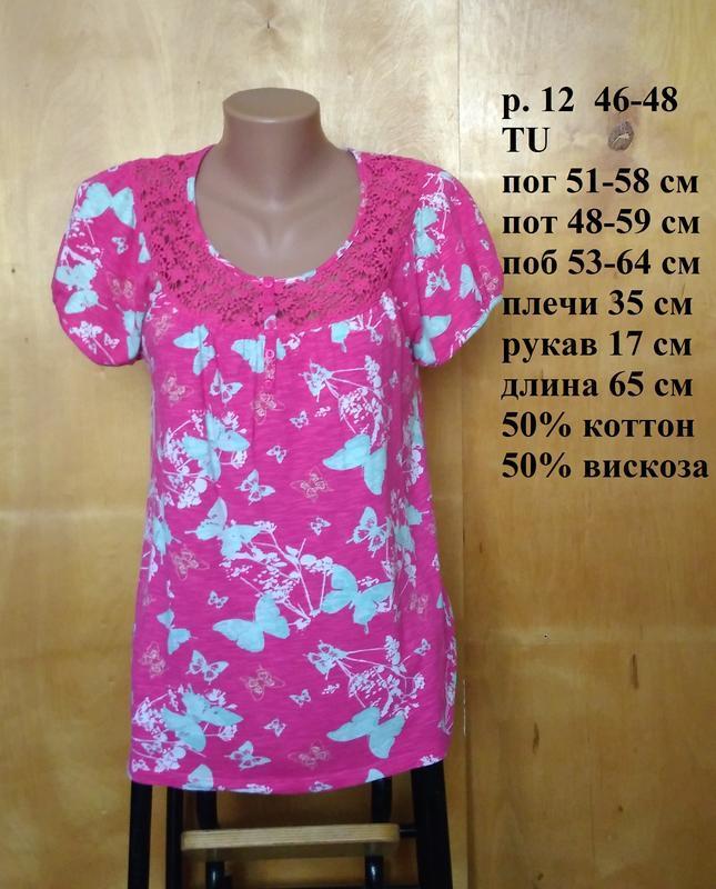 Милая блуза футболка в принт бабочки с кружевом р 12 / 46-48 tu