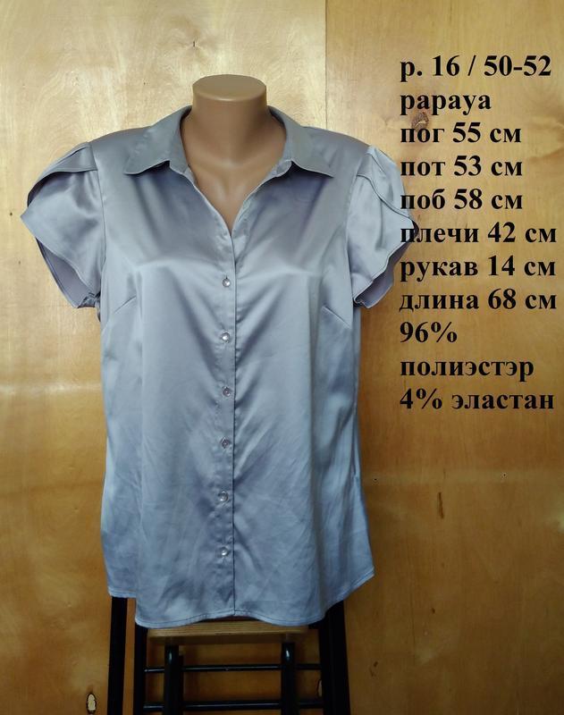 Р 16 / 50-52 безупречная стильная офисная блуза блузка серая  ...