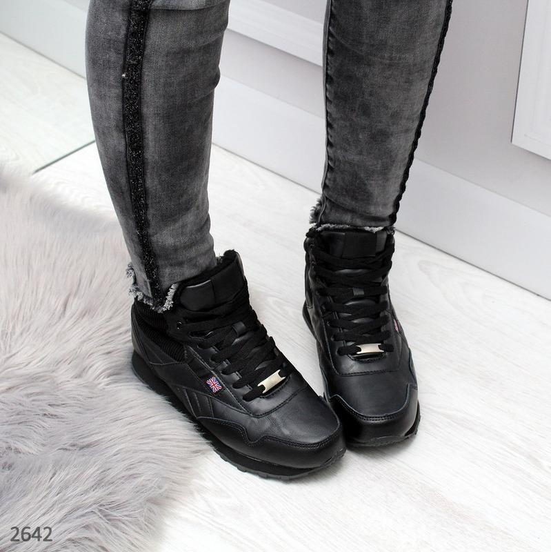 Теплые зимние кроссовочки