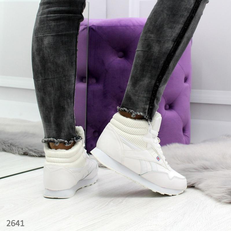 Зимние белые кроссы новиночка