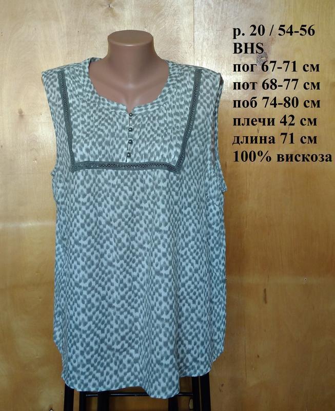 Р 20 / 54-56 стильная роскошная блуза майка в пестрый принт ов...
