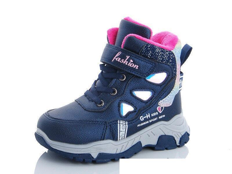 Бомбезные ботинки зима 27-32-супер качество! y-top