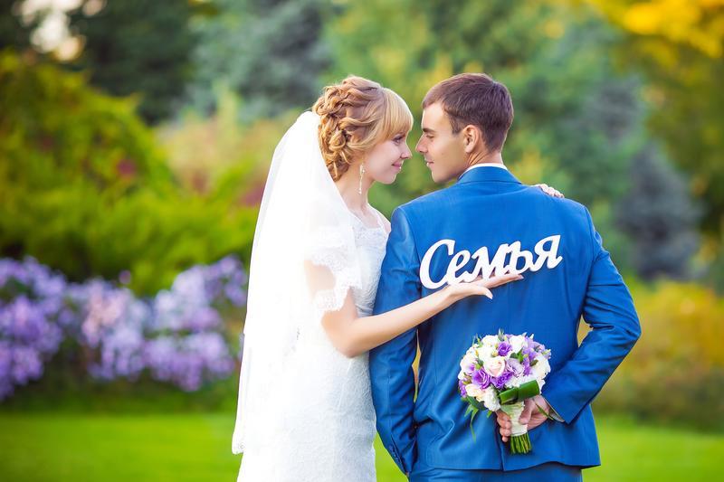 Свадебный фотограф в Днепре (Днепропетровск) - Фото 2