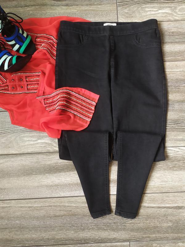 Базовые джеггинсы джинсы скинни с высокой посадкой талией