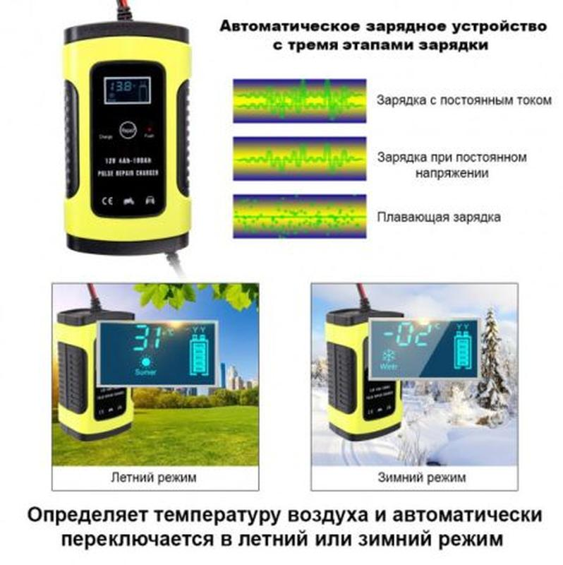 Импульсное зарядное устройство для автомобильного аккумулятора - Фото 5