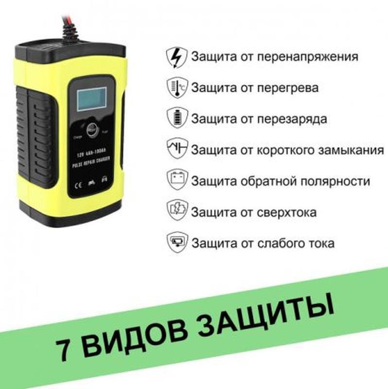 Импульсное зарядное устройство для автомобильного аккумулятора - Фото 6