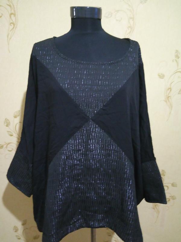Необычная блуза notice большой размер 24-26-28-30