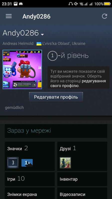 Аккаунт Steam