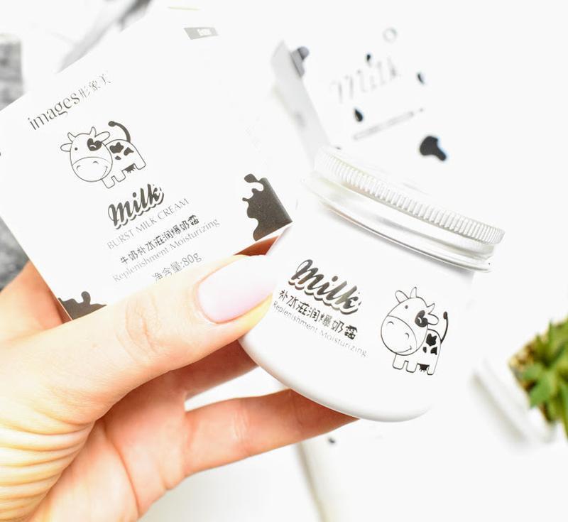 Протеины молока для косметики купить купить бьюти кейс для косметики в летуаль