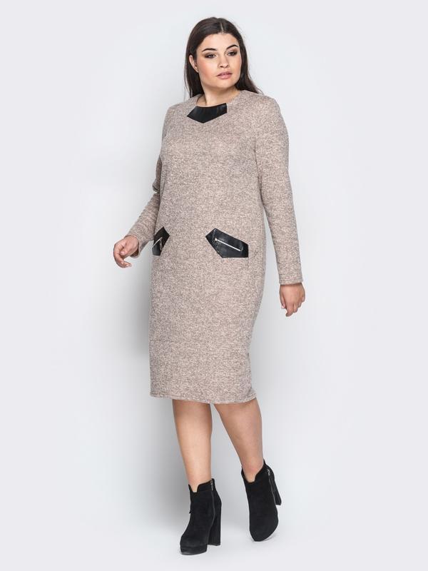 Платье теплое  беж или серое