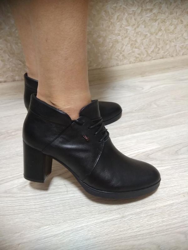 Туфли на устойчивом каблуке из натуральной кожи!