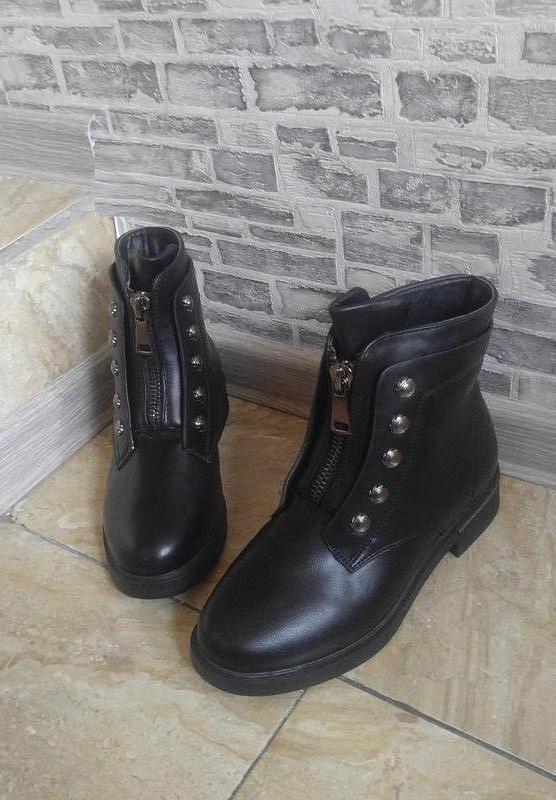 Зимние трендовые ботинки**