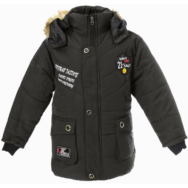 Стильная теплая куртка для мальчика .