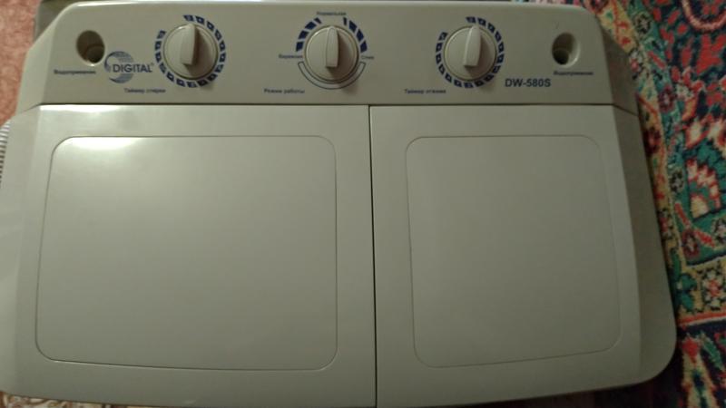 Стиральная машина полуавтомат Digital Dw-580S