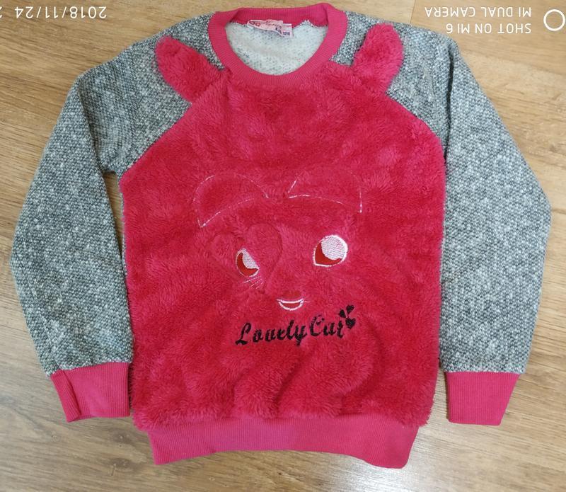 Теплый детский свитер, свитшот, джемпер