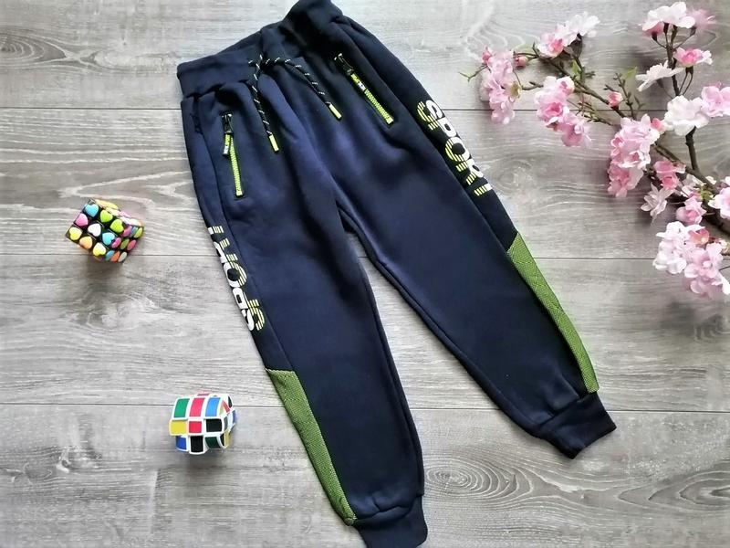 Утеплені штани для хлопчиків