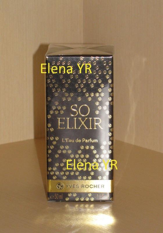 Парфюмерная вода so elixir со эликсир ив роше акция!