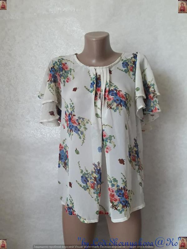Фирменная atmosphere шифоновая лёгкая блуза в цветочный принт,...