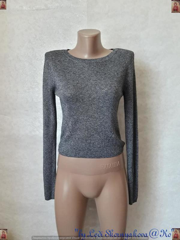 Фирменный h&m укороченный мягкий тоненький свитерок/реглан в с...