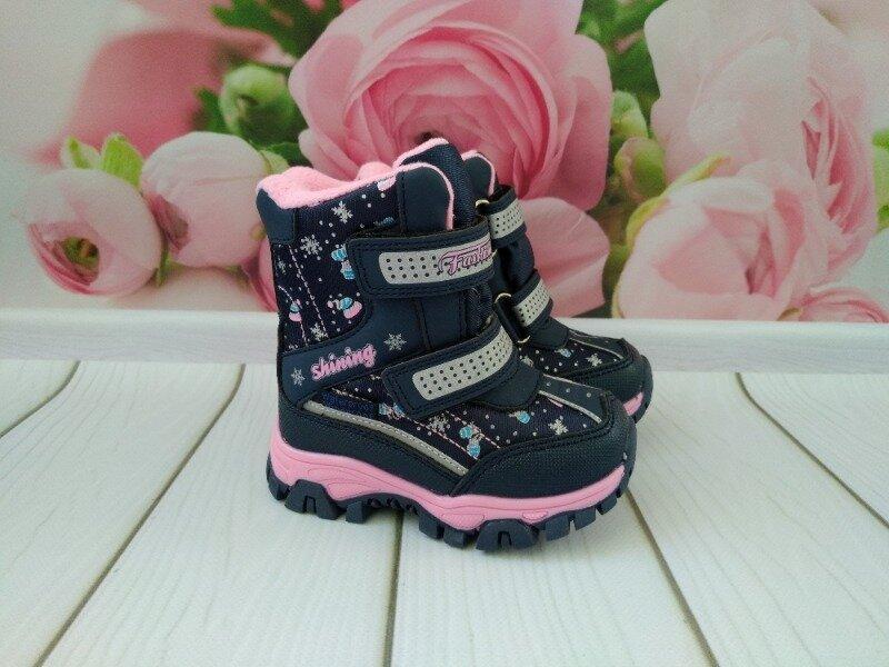 Зимние термо ботинки сапоги  tom.m