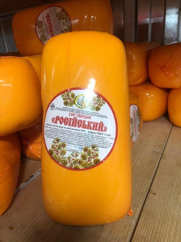 Сыр твердый оптом от производителя