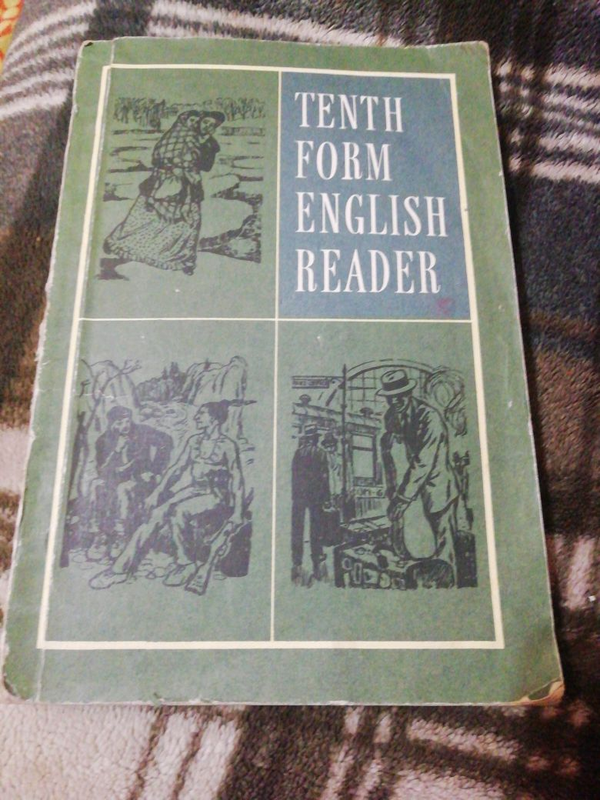 Tenth Form English Reader