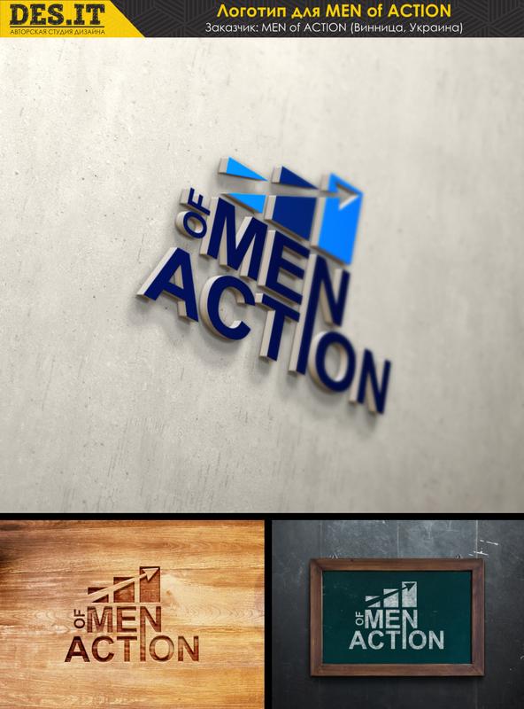 Дизайн логотипа - Фото 3