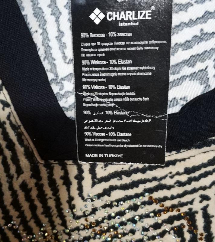Женский свитер,блуза с оригинальным принтом и стразами с вязан... - Фото 7