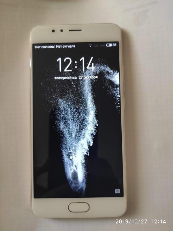 Meizu M5s 3/32GB Мейзу мобильный телефон с чехлом в идеальном вид