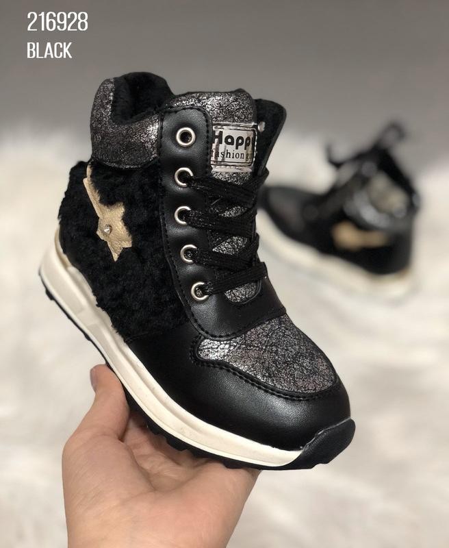 Зимние ботинки кроссовки высокие на меху черные для девочки