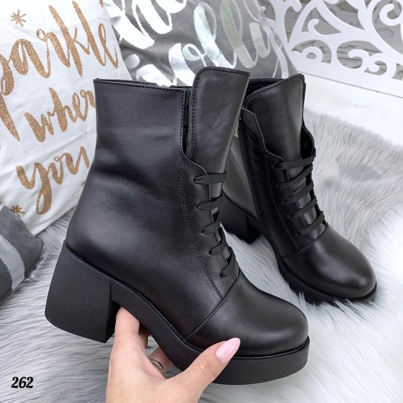 Натуральная кожа. трендовые зимние кожаные ботинки на массивно...
