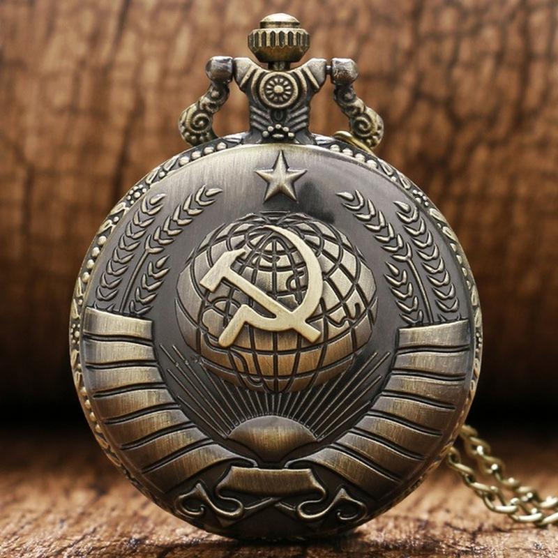 карманные Часы с гербом СССР