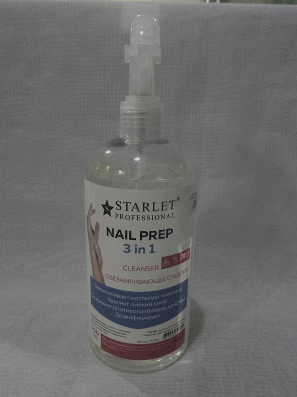 Обезжириватель для маникюра starlet professional nail prep 3в1...