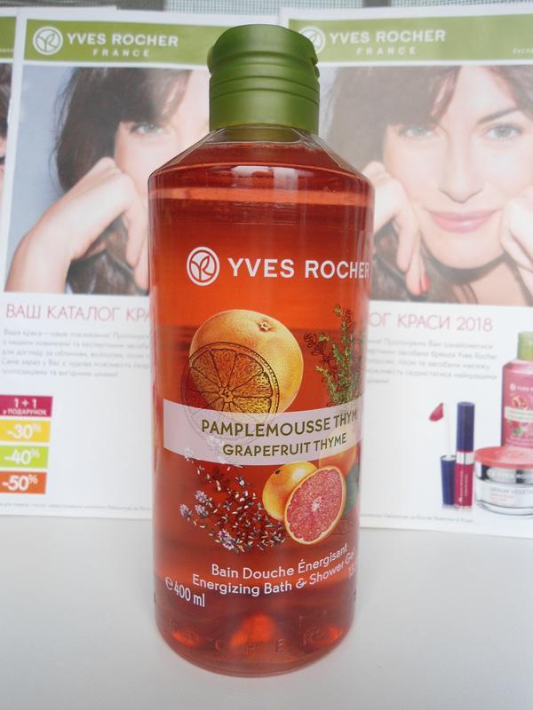 Макси формат ! гель для ванны и душа грейпфрут - тимьян 400 мл...