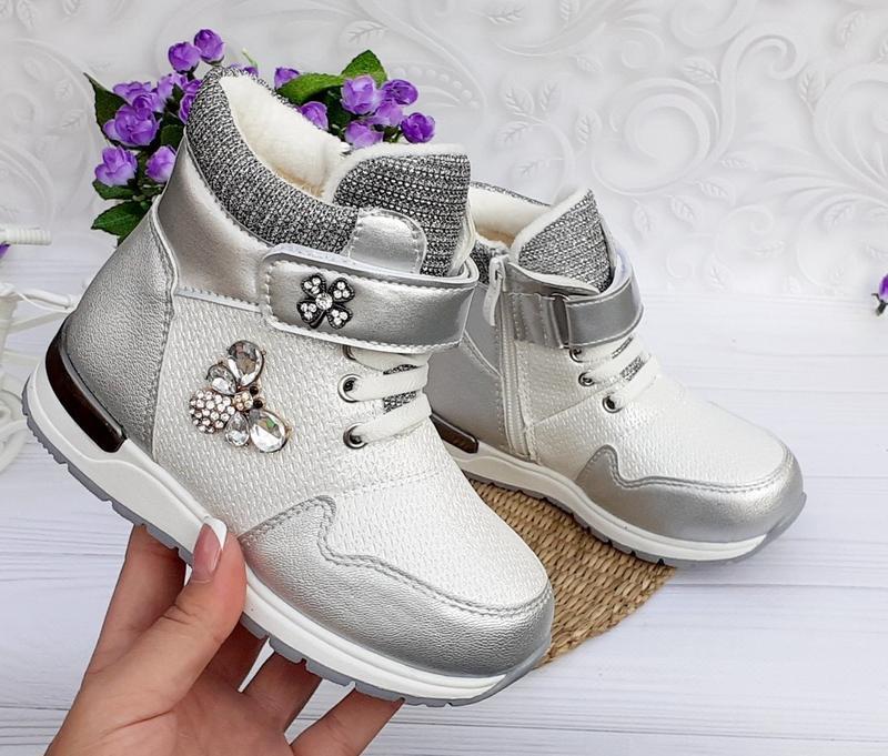 Стильные зимние ботиночки