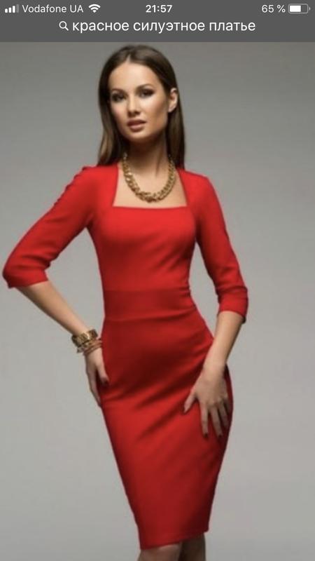 Красное силуэтное платье
