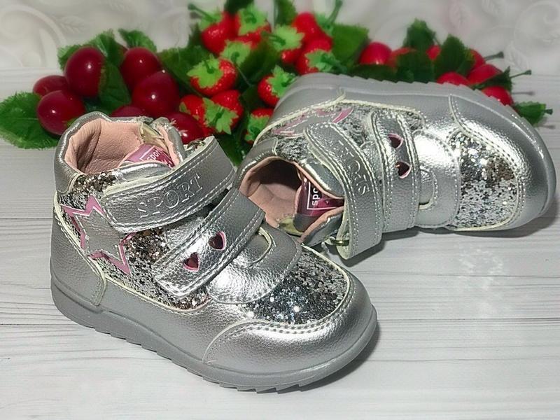 Стильные деми ботиночки