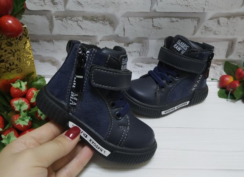Очень стильные деми ботинки