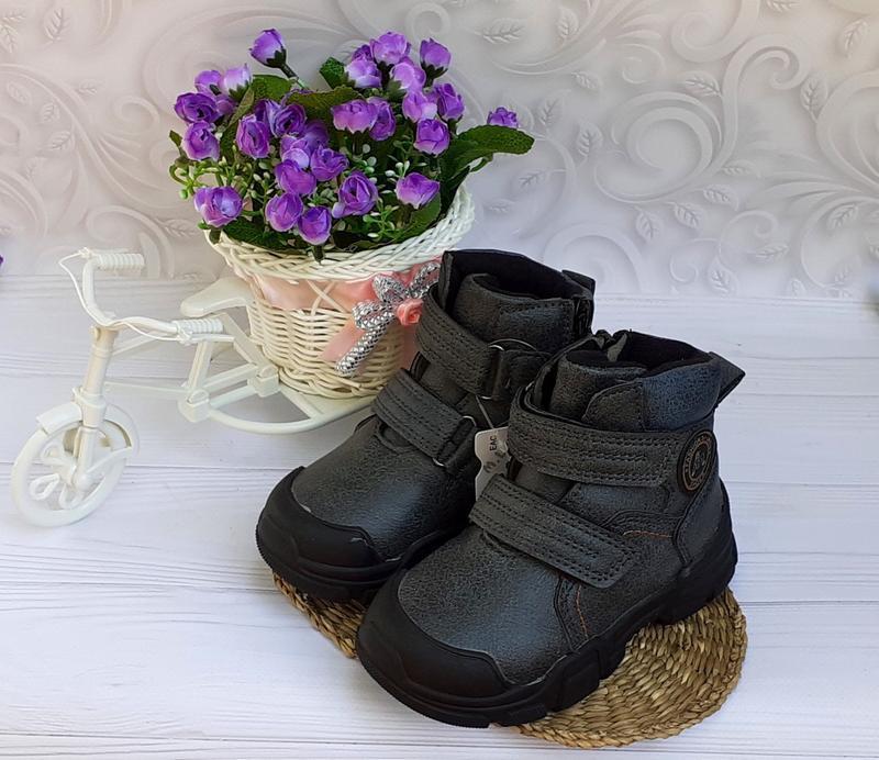 Ботиночки для маленького модника