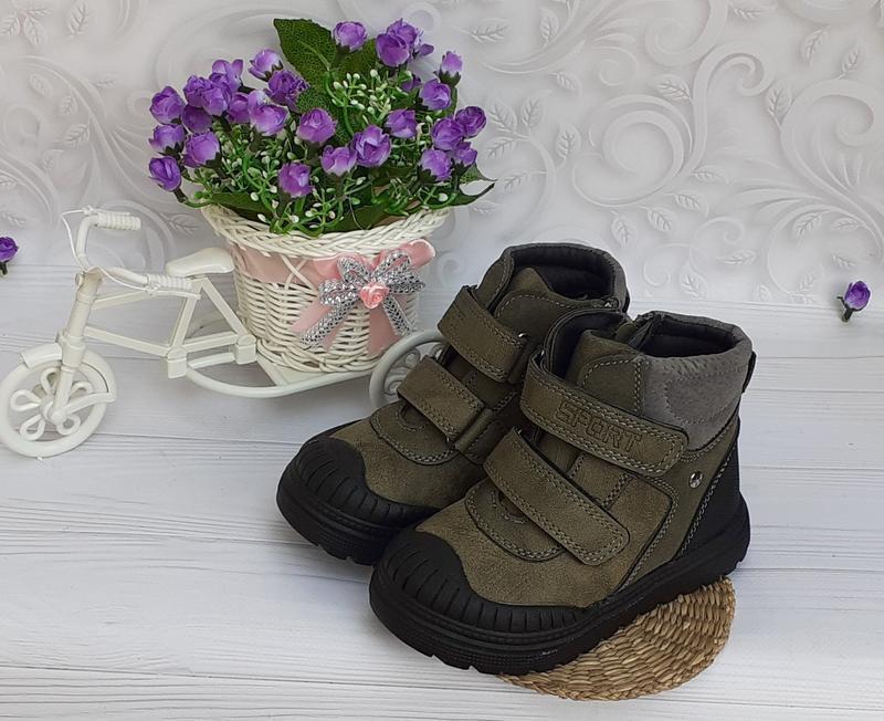 Мега стильные деми ботинки