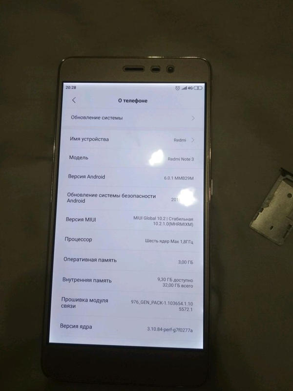 Xiaomi Redmi Note 3pro SE