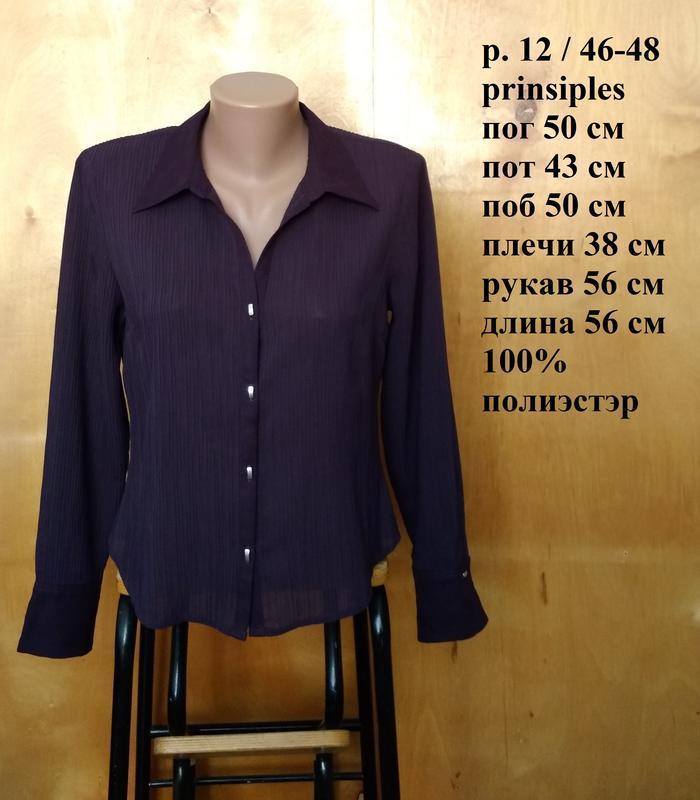 Р 12 / 46-48 изысканная офисная блуза блузка бургунди микро пл...
