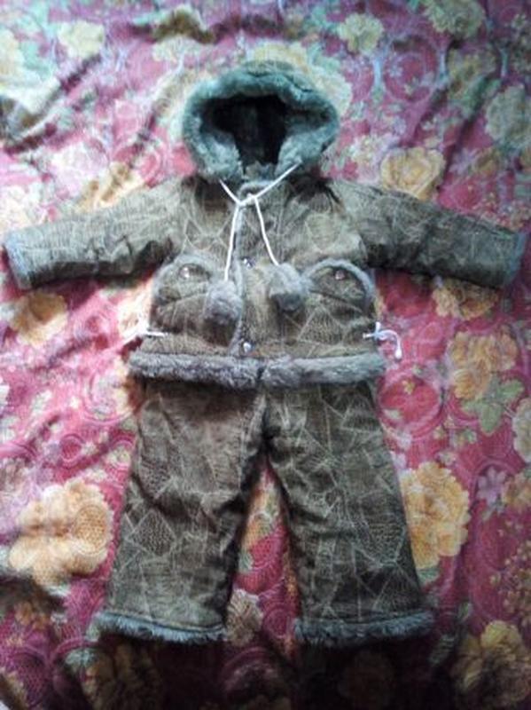 Зимний костюм - комбинезон на овчине.