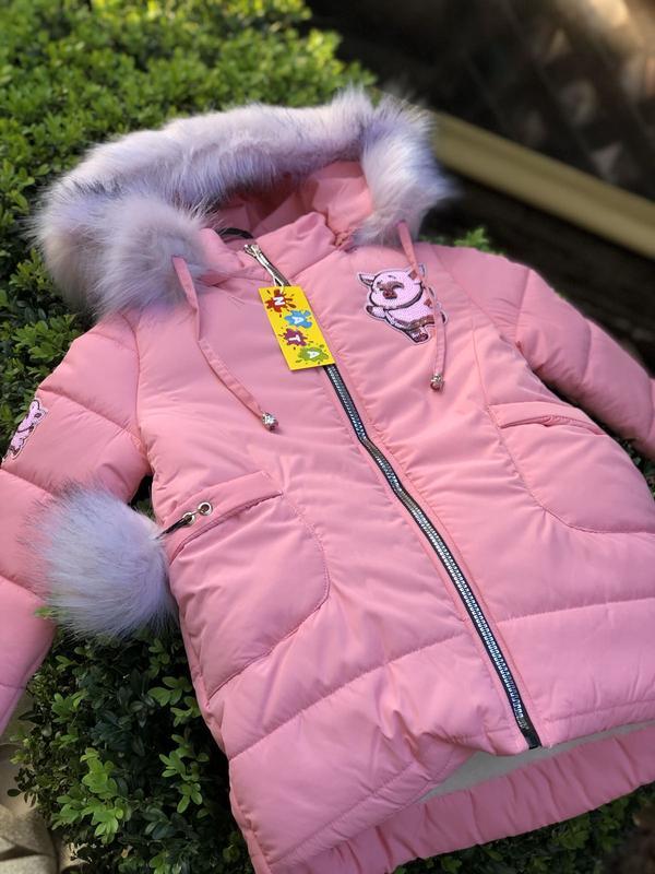 Зимняя курточка-парка для девочек, размеры 104-128
